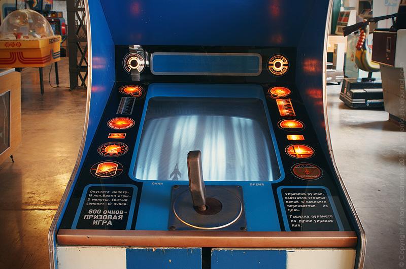 Игровые автоматы в талине охранники для казино