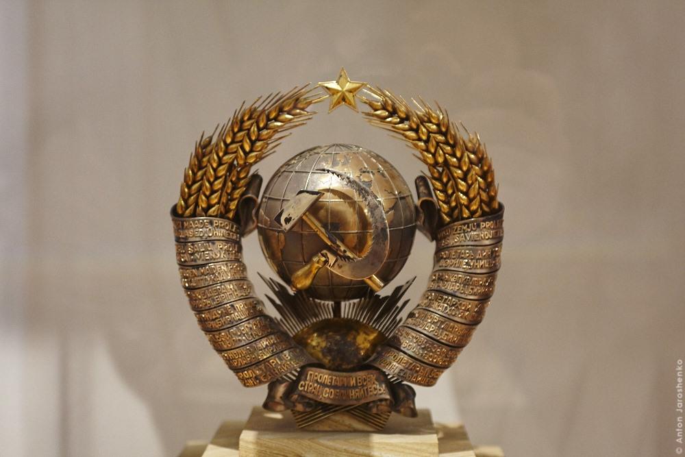 Юрьевы герб россии - 4